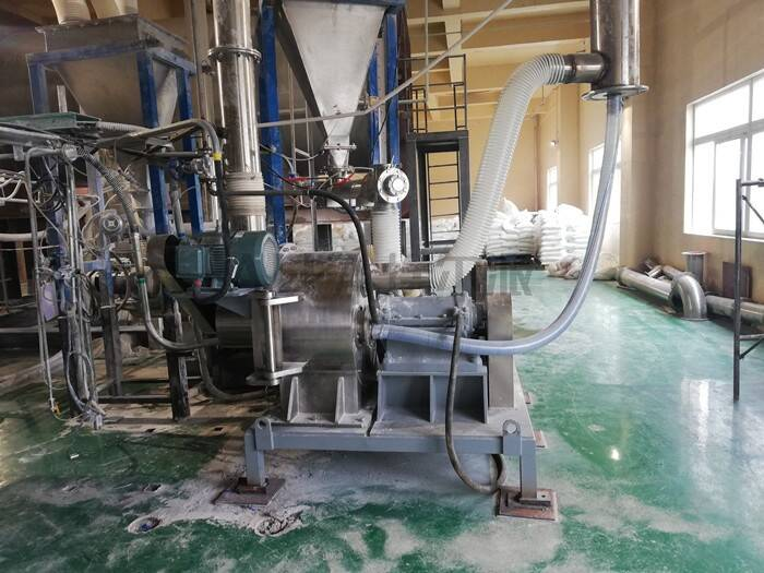 CSM-HJ 机械粉碎机 粉碎分级一体化 低成本